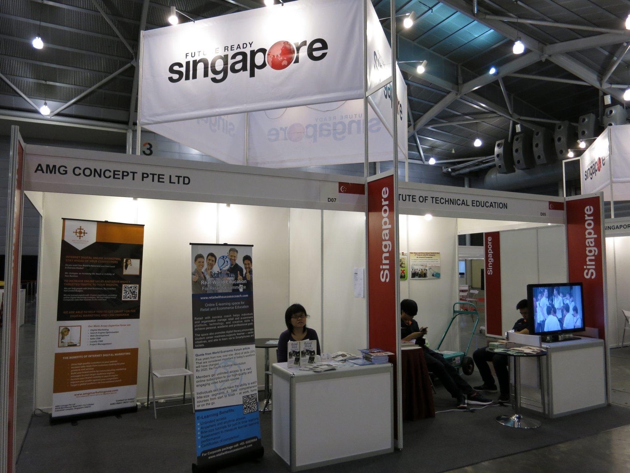 AMG Concept exhibition